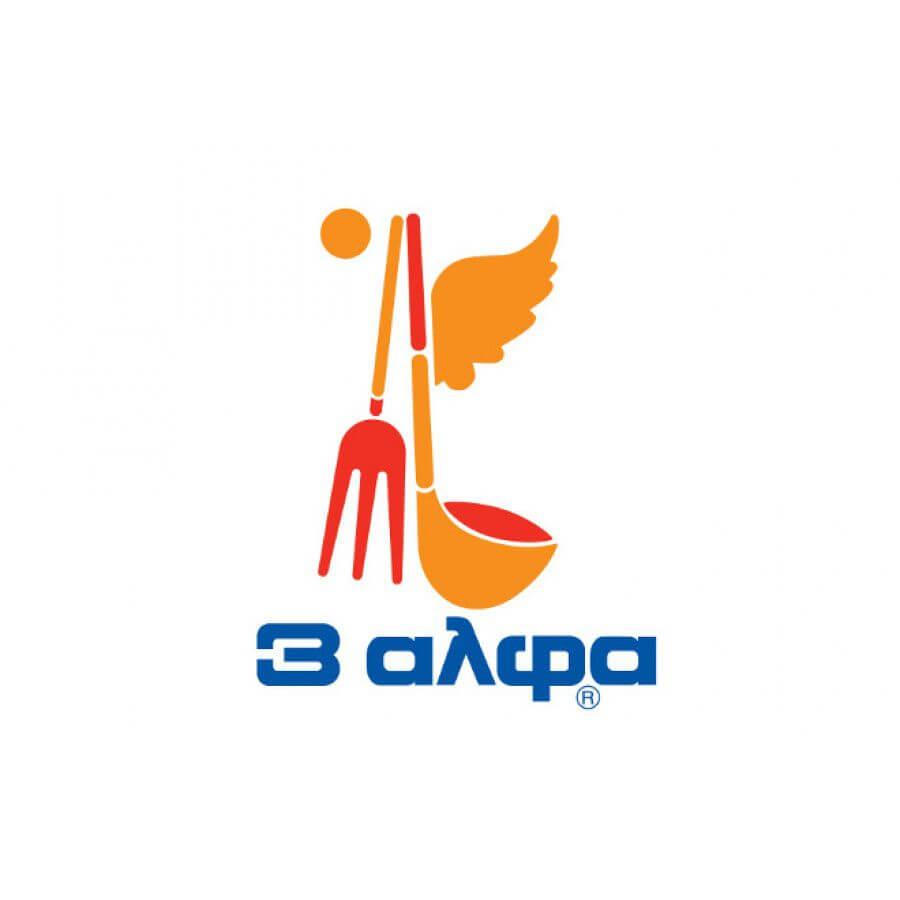 3 Alpha